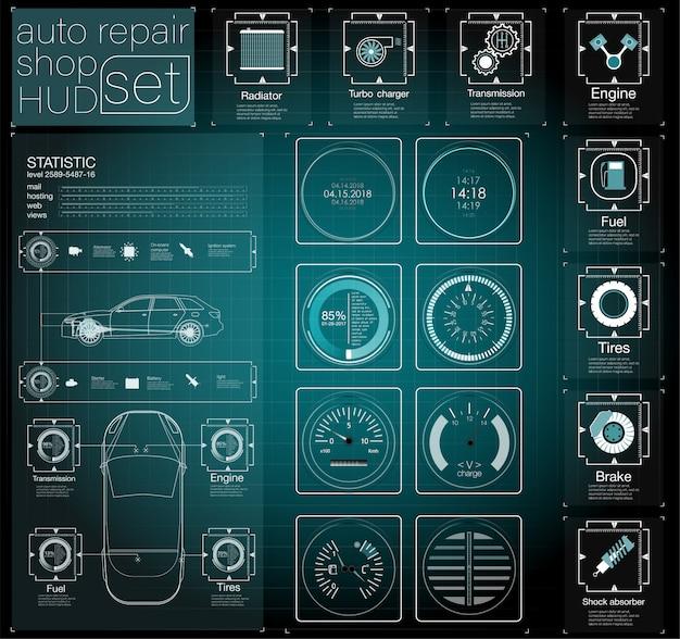 未来の自動車ダッシュボード。ハイブリッドカー。故障の診断と排除。青い。 hudスタイル。画像。 Premiumベクター