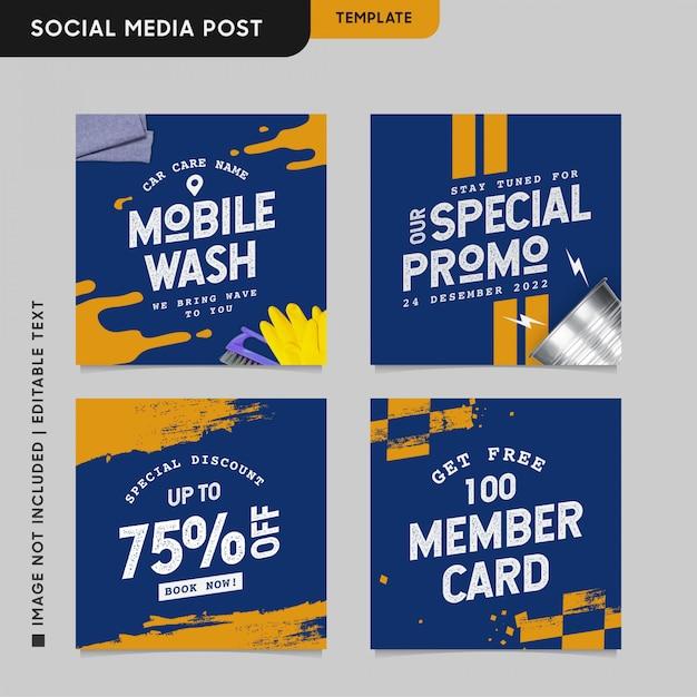 Инстаграм пост автомобильной промышленности для продвижения в социальных сетях Premium векторы