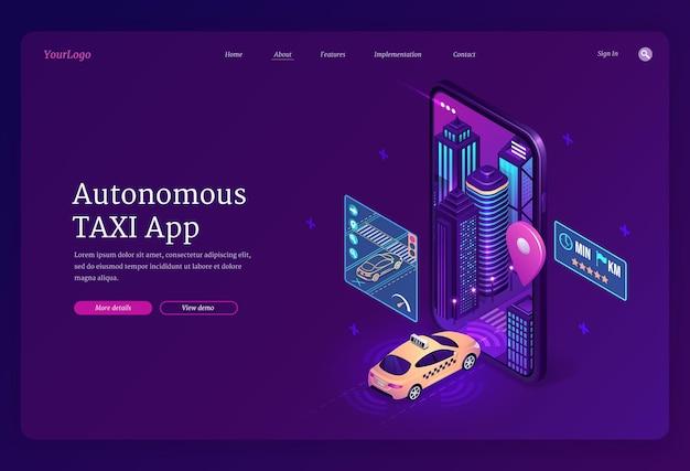 Изометрическая целевая страница приложения для автономного такси Бесплатные векторы