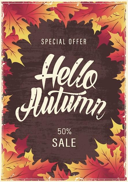 葉と秋の背景 無料ベクター