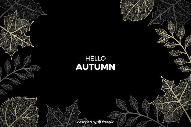 Autumn decorative background flat style Free Vector