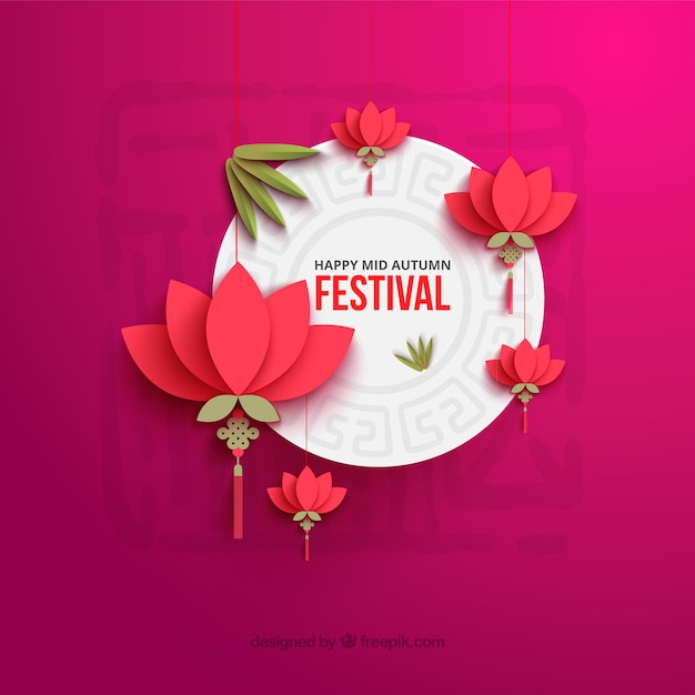 Autumn festival card Free Vector