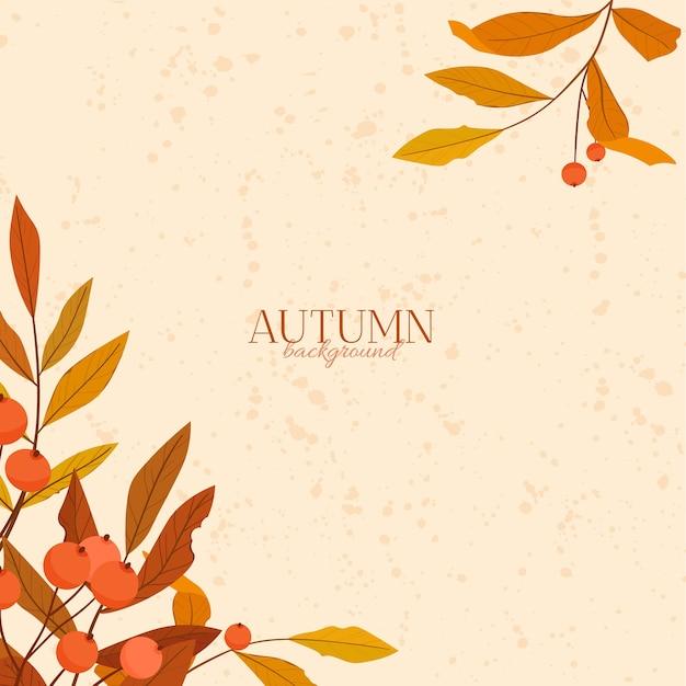 色とりどりの葉と秋のフレーム。 Premiumベクター