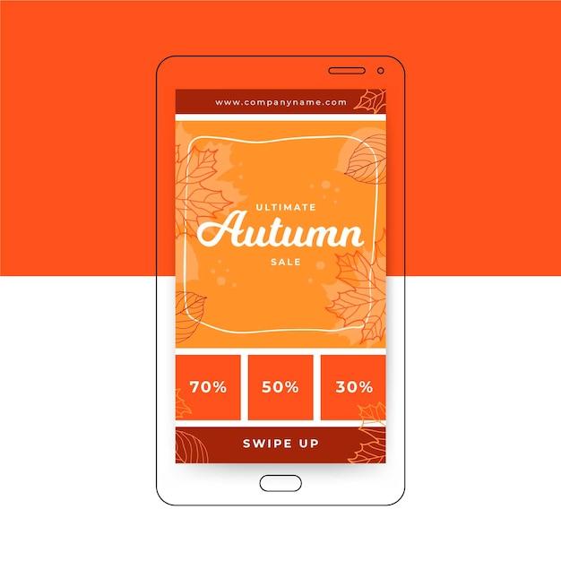 가을 instagram 이야기 템플릿 무료 벡터