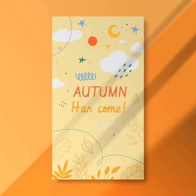 구름과 잎이있는 가을 instagram 이야기 무료 벡터