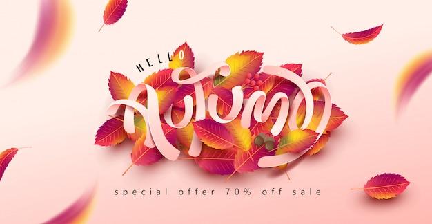 秋の葉の背景。季節のレタリング。秋のプロモーションセールバナー。 Premiumベクター