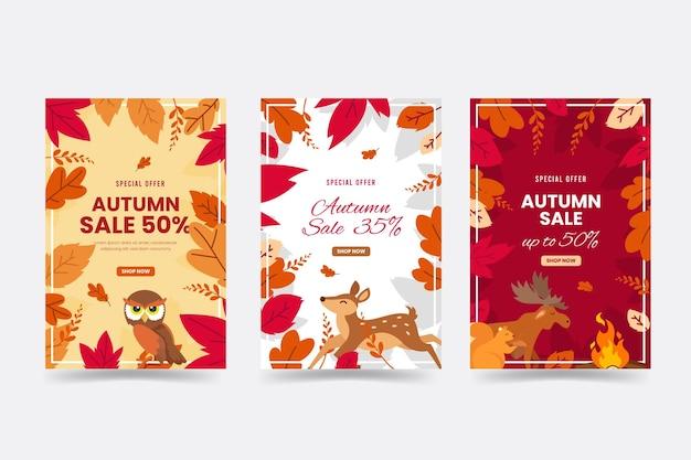 Осенняя распродажа баннеров с листьями Бесплатные векторы