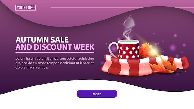 Autumn sale and discount week banner Premium Vector