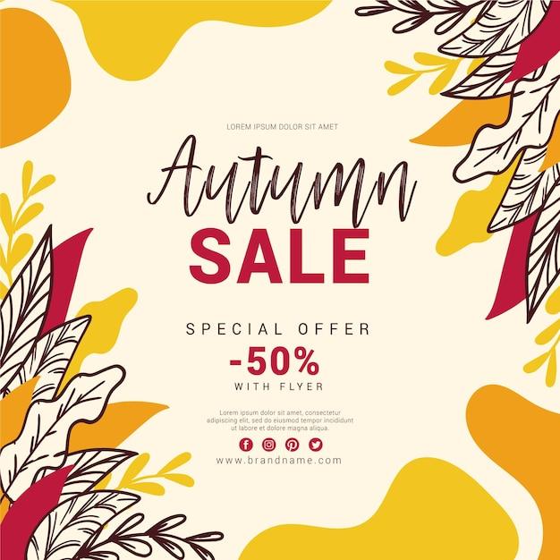 Осенняя распродажа рисованной с листьями Бесплатные векторы