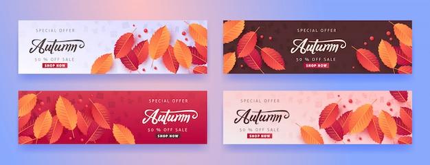 가을 판매 레이아웃은 쇼핑 판매 또는 프로모션 포스터 및 프레임 전단지 또는 웹 배너를위한 잎으로 장식합니다. 프리미엄 벡터