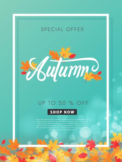 가을 판매 레이아웃은 쇼핑 판매 또는 프로모션 포스터 및 프레임 전단지 템플릿을위한 잎으로 장식합니다. 프리미엄 벡터