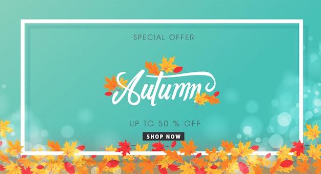 가을 판매 레이아웃은 판매 웹 배너 쇼핑 잎으로 장식합니다. 프리미엄 벡터