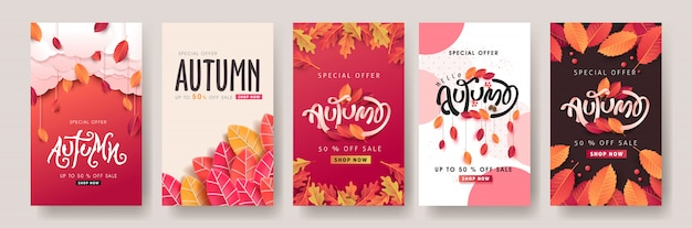 Autumn sale layout decorate with leaves for shopping sale web banner. Premium Vector