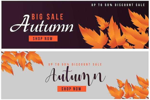 Осенние рекламные баннеры для промо-акций. шаблон веб-баннера. векторные иллюстрации Premium векторы