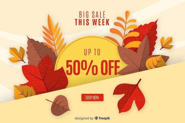 Autumn sales background flat design Free Vector