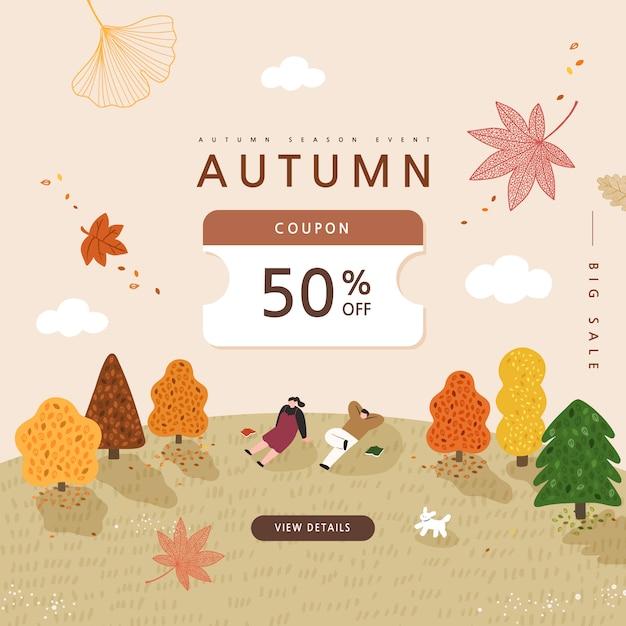 가을 쇼핑 이벤트 그림. 배너. 프리미엄 벡터