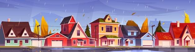 住宅と郊外地区の秋の通り 無料ベクター