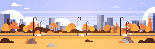 Autumn urban yellow park outdoors city buildings street lamps cityscape concept horizontal banner flat Premium Vector