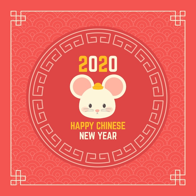 Avatar of mouse happy chinese new year Free Vector