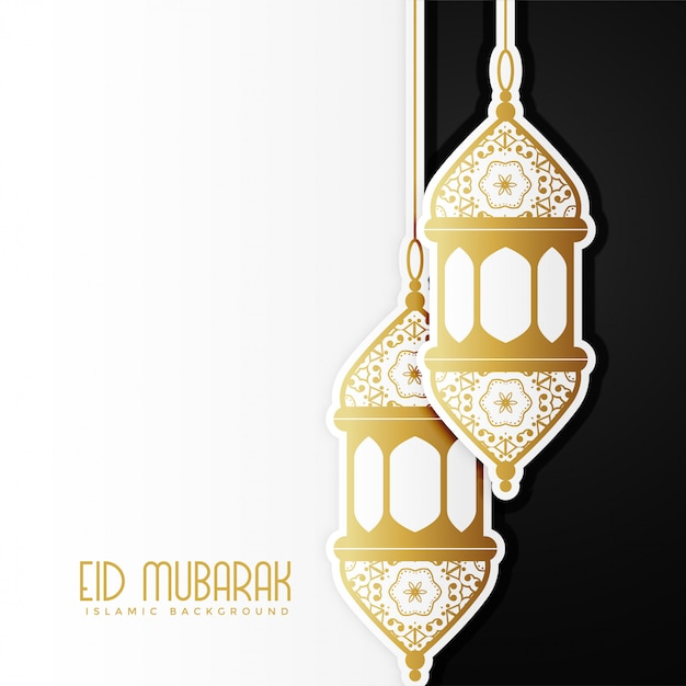 awesome eid mubarak design with hanging lamps Free Vector