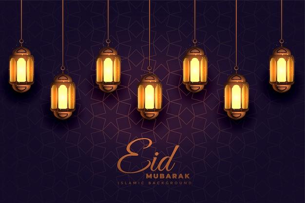 Free Vector Awesome Eid Mubarak Festival Light Lamps Background