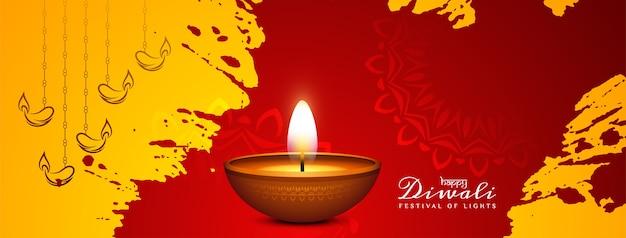素晴らしいハッピーディワリ祭インドの祭りのバナーデザイン 無料ベクター