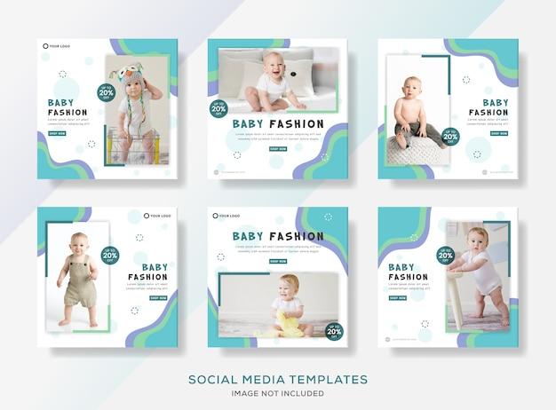 ベビー服はソーシャルメディアのバナーチラシポストを設定しました。 Premiumベクター