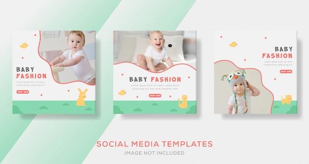 赤ちゃんファッション販売バナーテンプレート Premiumベクター