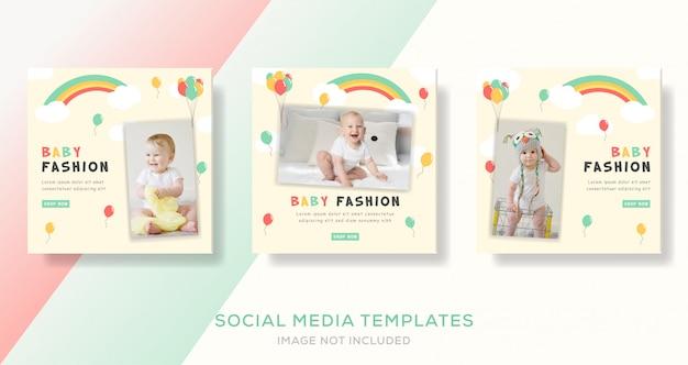 赤ちゃんファッション販売店服バナーテンプレート投稿。 Premiumベクター