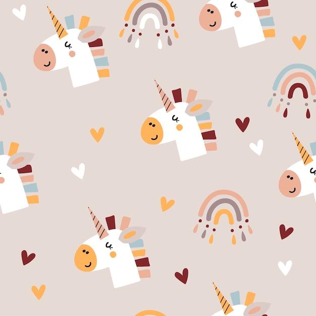 귀여운 유니콘과 아기 원활한 패턴 프리미엄 벡터