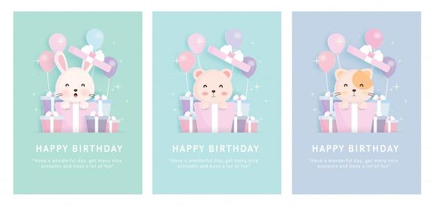 ベビーシャワーカード、ウサギ、猫、クマの誕生日グリーティングテンプレートカードのセットは、紙のカットスタイルのギフトボックスに立っています。 Premiumベクター