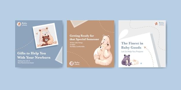 Illustrazione dell'acquerello della carta di progettazione dell'acquazzone di bambino Vettore gratuito