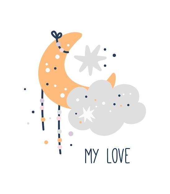 ベビーシャワーのポスター、雲と星とかわいい月、子供たちのプリント Premiumベクター