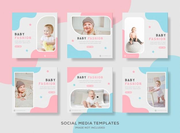 青とピンクの色の赤ちゃん店販売バナーテンプレート。 Premiumベクター