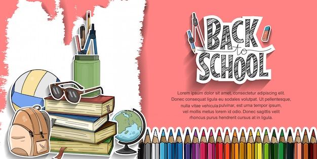 Back to school accesories Premium Vector
