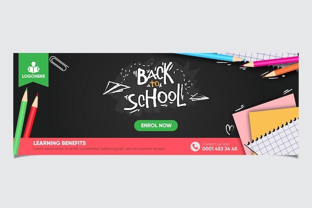 Back to school banner design Free Vector