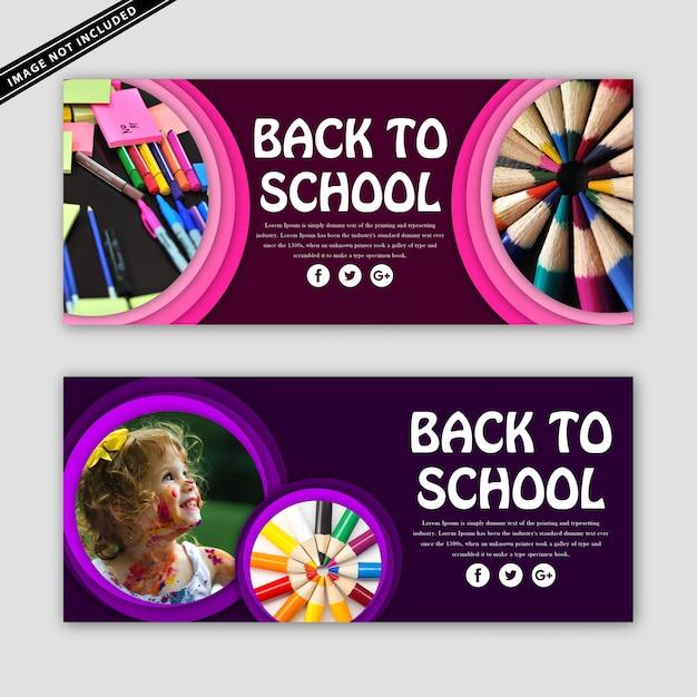 Back to school banner set Premium Vector
