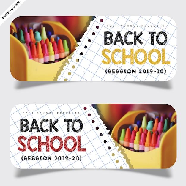 Back to school banner template Premium Vector