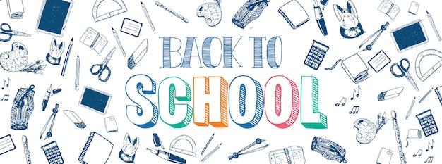 Back to school banner Premium Vector