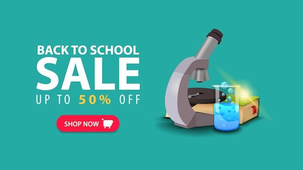Back to school, discount web banner in minimalist style Premium Vector