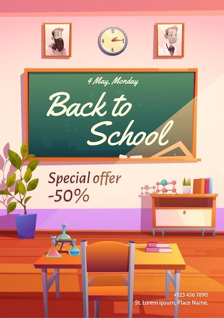 Torna a banner di vendita di scuola per istruzione e studio. Vettore gratuito