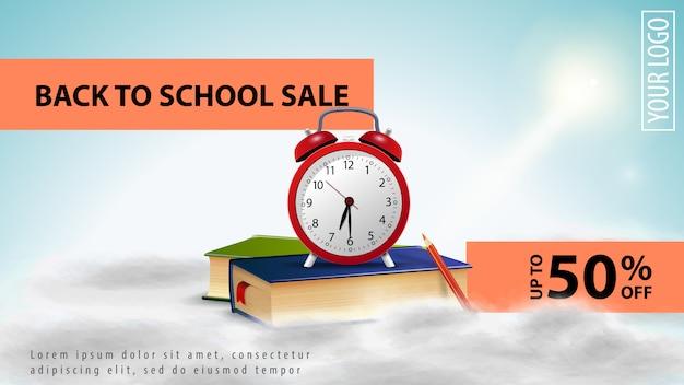 Back to school sale, light discount web banner Premium Vector