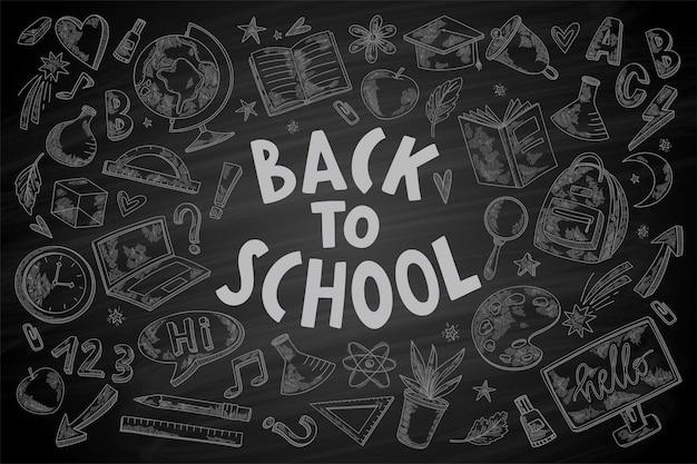 Back to school sketch background Premium Vector