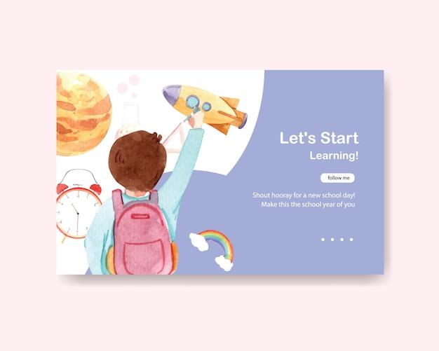 学校と教育の概念に戻る。 webバナーテンプレート 無料ベクター
