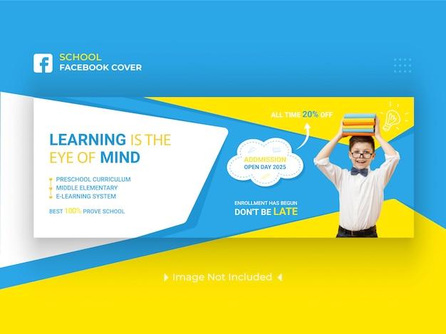 Обратно в школу баннер шаблон обложки facebook премиум Premium векторы