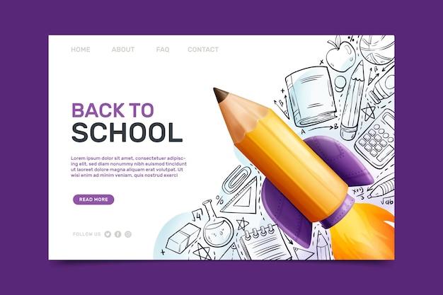 イラスト付きの学校のランディングページテンプレートに戻る 無料ベクター