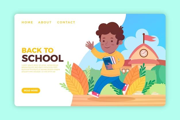 学校のランディングページに戻る 無料ベクター