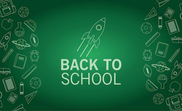 カルボードの背景にロケットで学校のレタリングシーズンに戻る Premiumベクター