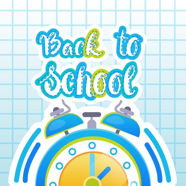 学校ロゴ時計に戻る Premiumベクター