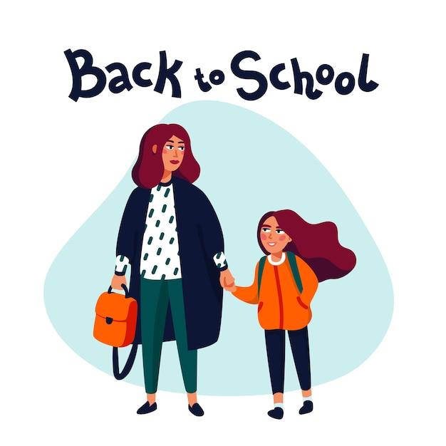 学校に戻る。母と娘が学校に歩いています。白い背景の上のスタイルのイラスト。 Premiumベクター